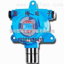 可燃氣體檢測報警儀(固定式)