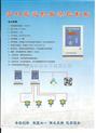 RB-安环部力荐 汽油泄漏报警器厂家 山东/济南/青岛汽油、可燃气体报警器价格