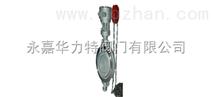 鏈條對夾式硬密封蝶閥LD73H-華力特蝶閥