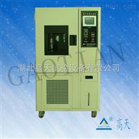 环境模拟试验箱-氙灯耐候试验箱