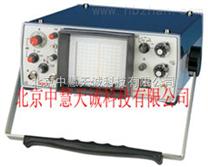 模擬超聲探傷儀型號:ST/CTS-22A