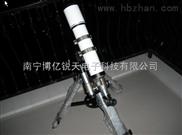 TQ1-80DS-天文望远镜 天狼望远镜