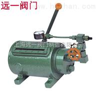 SB03-175A手摇油泵