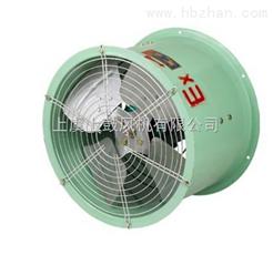 BDZ-I-4.5-0.55超低噪声玻璃钢防爆轴流风机
