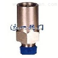 A21F-20/30液化氣管道安全閥