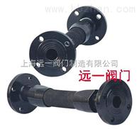 YGA-25/40防震软管总成