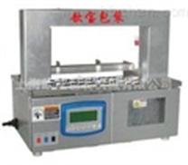 上海印刷束带扎把机 柔性带束带扎把机