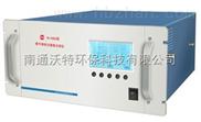 臭氧分析仪(紫外光度法)