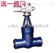 Z960Y-P54100高压焊接闸阀