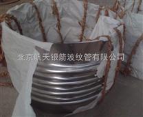 不锈钢烟囱补偿器
