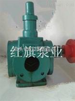 圆弧泵价格,圆弧齿轮泵,华潮YCB10/0.6圆弧齿轮泵
