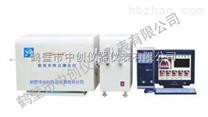 自動驗煤機 ZDHR-4000微機灰熔點測定儀廠家-鶴壁中創