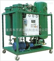 供应透平油专用滤油机/山东滤油机/新疆真空滤油机(代理商)