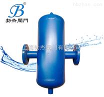 负压汽液分离器