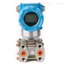 1151DR微差压变送器上海自动化仪表一厂