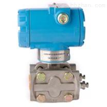 1151GP压力变送器上海自动化仪表一厂