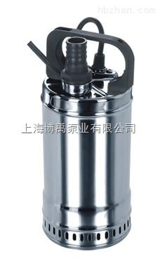 低水位集水坑潜水泵BYDQ-厂家