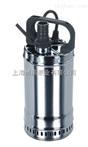 低水位集水坑潜水泵