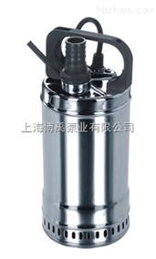 BYDQ低水位集水坑潜水泵