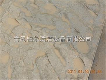 石材处理表面高压清洗机
