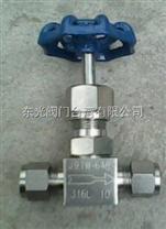 卡套式针型阀,不锈钢卡套式针型阀J91W/H