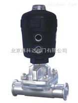 進口氣動衛生級隔膜閥