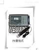 PH計/ORP/液體酸堿值/氧化還原電位儀
