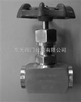 焊接针型阀,承插焊针型阀FJ61W/H