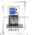 余氯分析仪/在线余氯分析仪/盘装式余氯分析仪