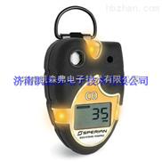 斯博瑞安ToxiPro一氧化碳泄漏檢測儀,一氧化碳濃度報警儀
