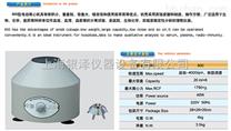 800电动离心机,体积小、容量大、效率高