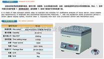 电动离心机80-2A,直接数显速度,直观清晰