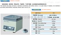 电动离心机90-4,结构简洁,操作简单