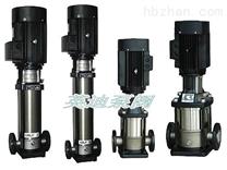 CDLF型不锈钢增压多级泵|不锈钢立式多级离心水泵|CDL型水泵