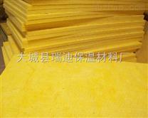 齐齐哈尔玻璃丝棉板价格,玻璃丝棉板批发