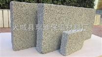 齐齐哈尔水泥发泡砖价格,水泥发泡砖zui便宜