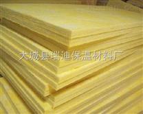 齐齐哈尔高强度玻璃棉板价格,高强度玻璃棉板厂价直销