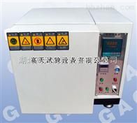 高温电炉/工业高温电炉/马弗炉