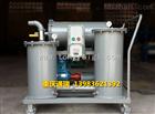 防爆挪动式YL-B-200精细笨重滤油机(滤油车)