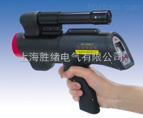 IRT-3000M红外测温仪价格优惠