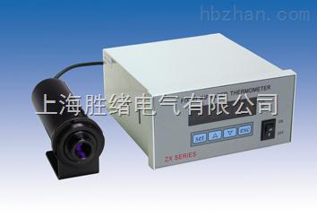 ZX-30型在线式红外测温仪