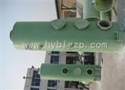BTC-75吨锅炉脱硫除尘器|湿式脱硫除尘器