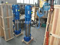 离心式立式多级泵,GDL不锈钢离心多级泵