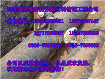 預製夾克管聚氨酯保溫材料//直埋保溫管廠家價格