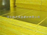 玻璃棉管-离心玻璃棉管壳-河北廊坊玻璃棉管壳型号