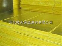 玻璃棉管-離心玻璃棉管殼-河北廊坊玻璃棉管殼型號