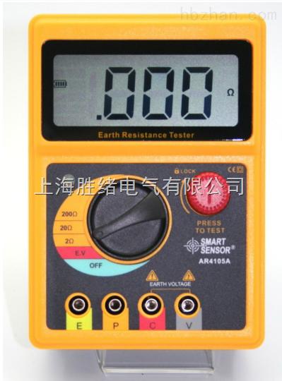AR4105A接地电阻表厂家直销