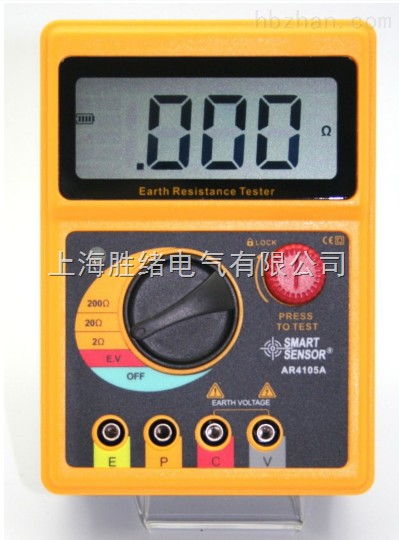 AR4105A接地电阻表*