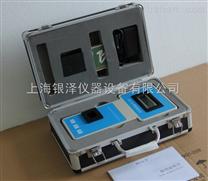 便攜式餘氯儀YL-1AZ型,便攜式餘氯檢測儀,餘氯儀