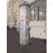 气浮溶气罐、压力溶气罐、TR-3溶气罐